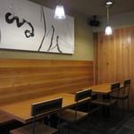 茶屋赤鰐 - 店内の様子です