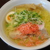 麺屋 海山  - 料理写真:塩海山ラーメン