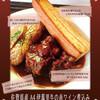 人間関係 cafe de copain - 料理写真:佐賀県産A4 伊萬里牛の赤ワイン煮込み 自家製バケット付2,000円