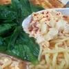南ばん亭 - 料理写真:ニラ南ばん麺(中辛)