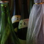 Tempuratakeuchi - ドリンク写真:田酒に呉春もある