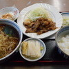 満留賀 - 料理写真:サービスランチ
