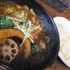 スープカレー モンキー マジック - 料理写真:オリジナル チキンカレー(980円+50円)