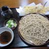 そばよし - 料理写真:「ハゼ天ざる(海苔外し)・・\980」