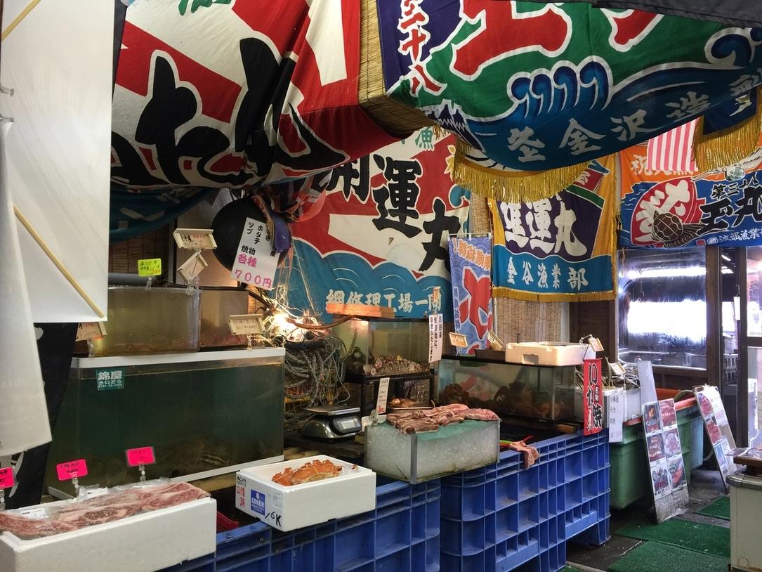 俺のジンギスカン 堺町通り店