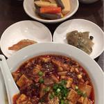 本格四川料理 三鼎 - 麻婆豆腐ランチ、セットのメンバーたち