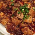 本格四川料理 三鼎 - リアルレッドな麻婆豆腐