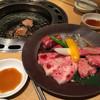 炭火焼肉トラジ - 料理写真:焼肉ランチ
