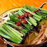 居酒屋よしみ屋 - 【 博多天神もつ鍋 】6種の味からお選びいただけます。