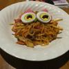 赤茄子 - 料理写真:
