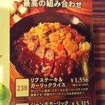 カラオケ パセラ - 201512 メニュー