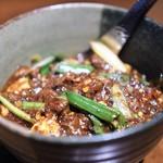 虎穴 - 自家製豆腐の牛麻婆豆腐