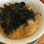 滋魂 - 岩のり中華 半麺