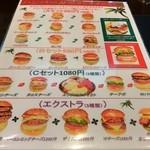 ハワイアンカフェ フラ・ラ 2 - メニュー写真:ランチメニュー