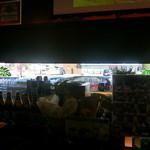 ハワイアンカフェ フラ・ラ 2 - 内観写真: