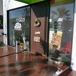 ハワイアンカフェ フラ・ラ 2 - 外観写真: