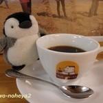 コーヒーロースト - オリジナルカップ