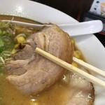 藤味亭 - 味噌チャーシュー麺