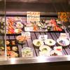 魚菊 - 料理写真: