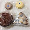 ブーランジュリ シェ ジョルジュ - 料理写真:ガトーショコラ、栗タルト、チョコマカロン、レモンマカロン