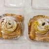 麦の穂 - 料理写真:南瓜のモンブランデニッシュ
