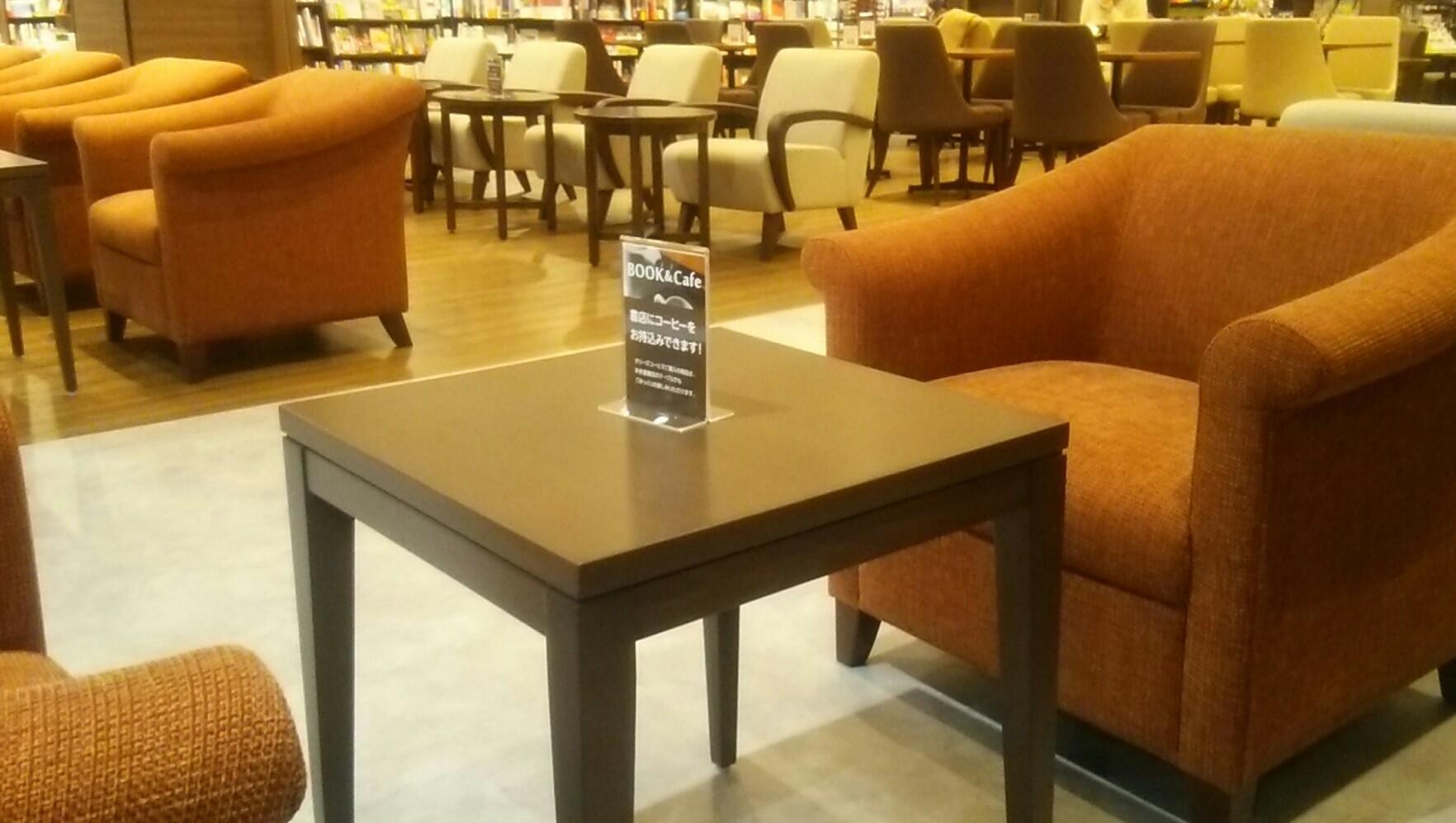 タリーズコーヒー イオンモール常滑 BOOKS & CAFE店