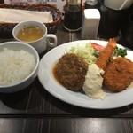 スタンド サシャ - 洋食Aランチ