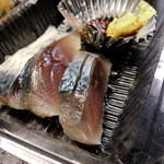 地鶏の立呑み 浅草 安兵衛 - しめ鯖