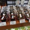 川上商店 - 料理写真:試食もどーぞ