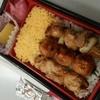 日本一 - 料理写真: