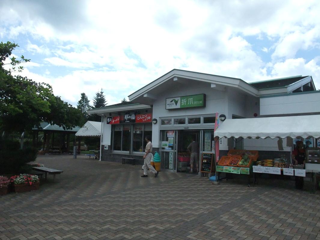 博多 那の福 折爪SA店(下り線)