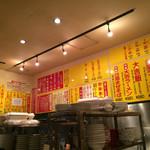 台湾ラーメン大吉 - 店内