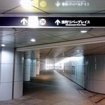 Micasadeco&Cafe - 20141108訪問。最寄駅の四つ橋線なんば駅26番出口