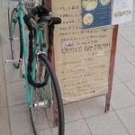 Micasadeco&Cafe - 20141108訪問。入口にあった、メニューの看板と、ビアンキの自転車