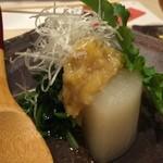 和膳と酒肴 廚 - ふろふき大根 2015.12 再訪