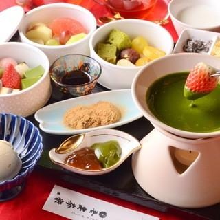 抹茶フォンデュ三段重