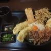 牛肉うどん - 料理写真:ぶっかけうどん\780