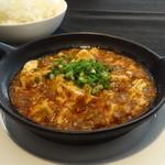46036381 - 麻婆豆腐