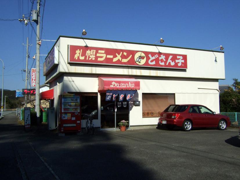 札幌ラーメン どさん子 メンキョ店