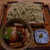 蕎麦きり ほしの - 料理写真:鴨せいろ