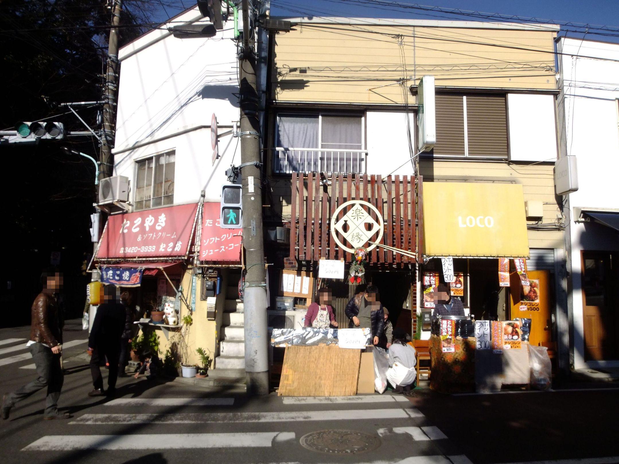 cafebar LOCO
