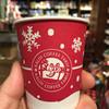 カルディコーヒーファーム - ドリンク写真:マイルドカルディブラック試飲