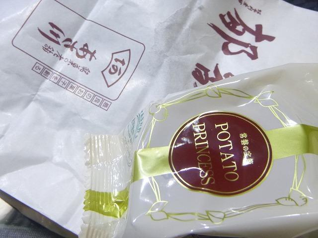 銘菓の老舗 あさ川 取手駅ビル店