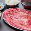 ホルモンまさる  - 料理写真:焼肉定食(タレ)(ランチ)【2015年12月】