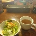 アンジェリー フレスカ - サラダ、スープ