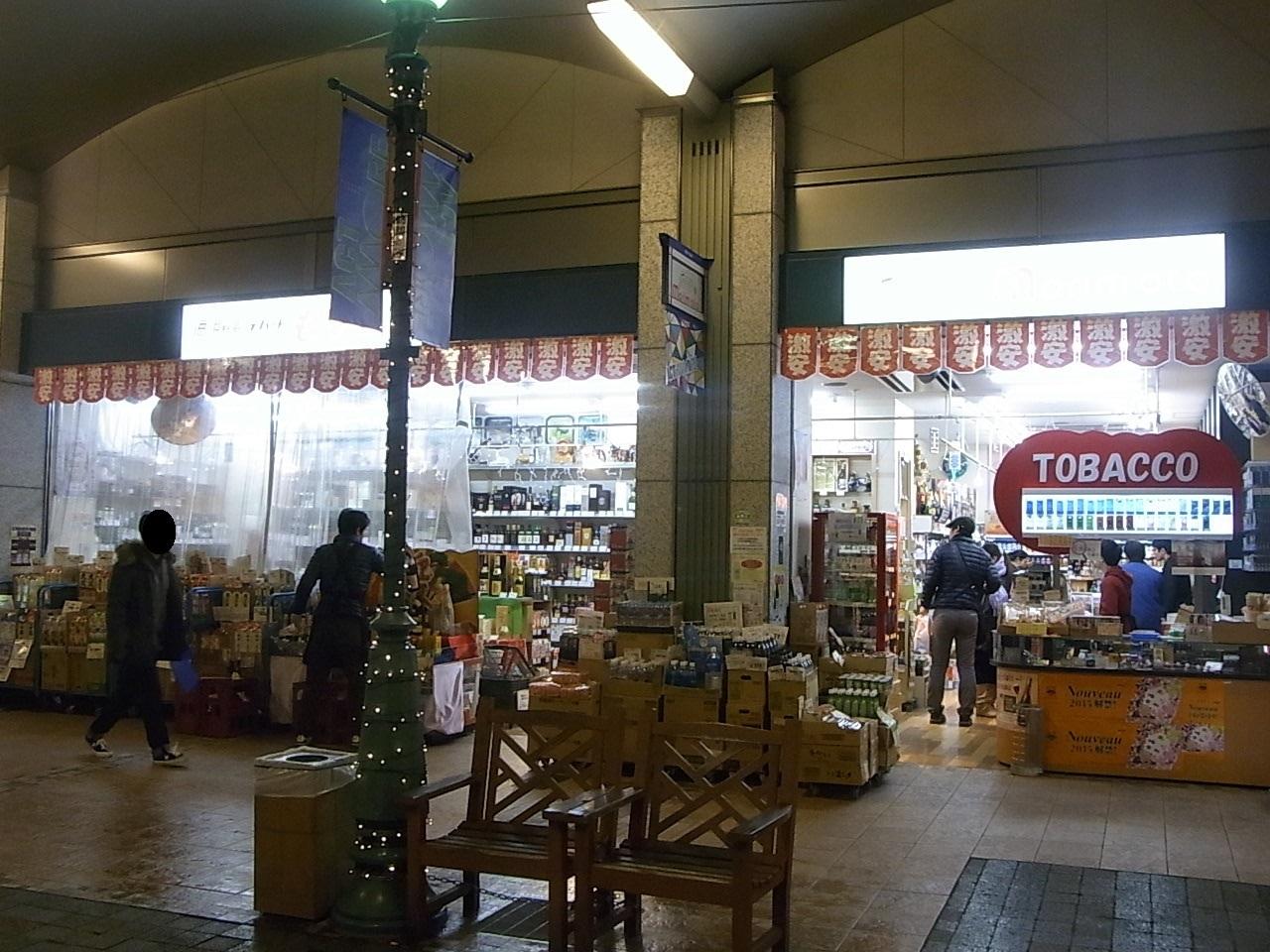 もりもと 芥川店