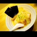拉麺 弁ten - 特製  鶏白湯ラーメン