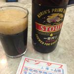 京極スタンド - 黒ビール