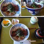 うお茂 - 上まぶし丼 うお茂(愛知県みよし市)食彩品館.jp撮影