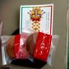 ビラパークホテル - 料理写真:ウエルカムスィーツ